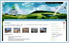 Разработан сайт для ООО «ГорнозаводскЛесПром»