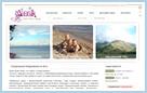 Разработан сайт для фирмы Вега Лайф