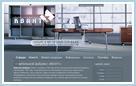 Разработан сайт для мебельной фабрики Квант