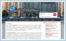 Разработан сайт для фирмы СпецТехникаСервис